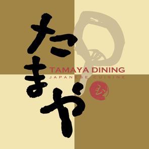Tamaya Dining | たまやダイニング